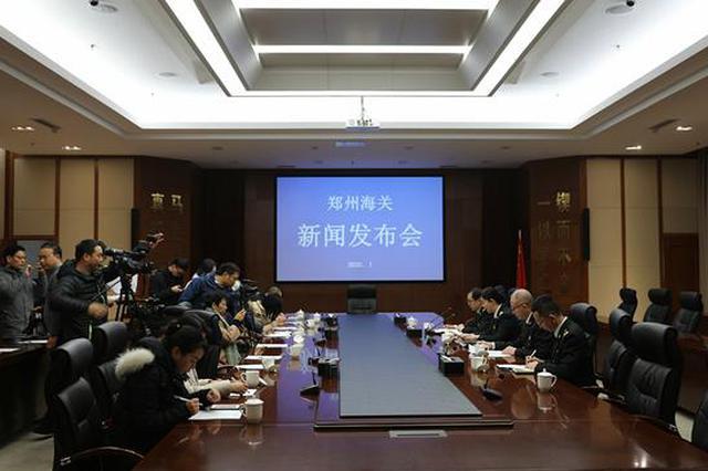 中部第一!2019年河南外贸进出口总值首次突破5700亿