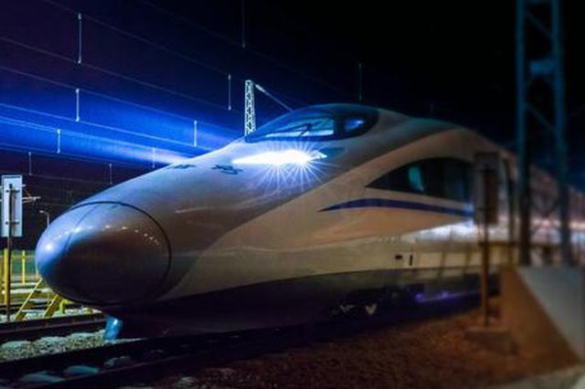 """郑州铁路开行17对""""红眼高铁"""" 助力春运旅客回家"""
