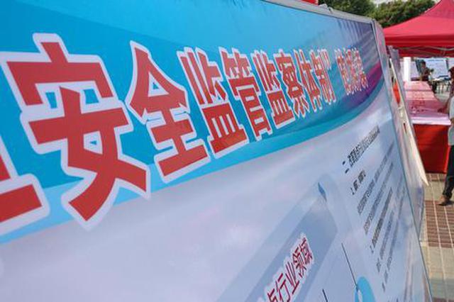 河南省应急管理厅:守护春节安全 应急人严阵以待
