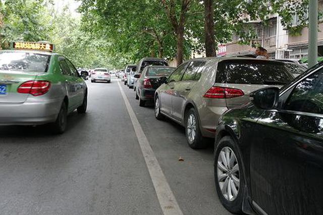 春节期间不怕停车难 郑州3.1万个路内停车位免费开放