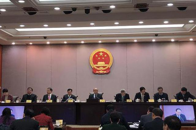 定了!郑州市十五届人大三次会议将于2月4日召开