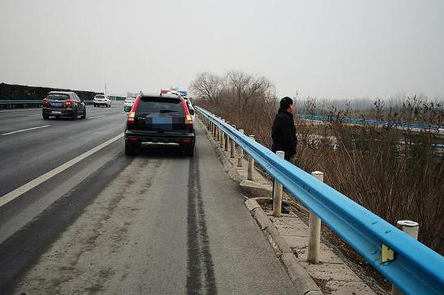 男子高速违停被罚200:这比停车费贵多了 想再停一会
