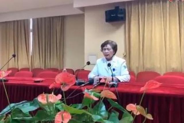 传染病学专家李兰娟院士:普通民众暂不需要护目镜