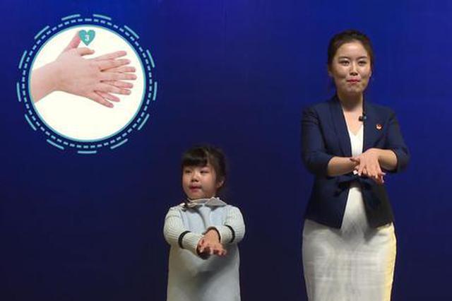 河南省卫健委短视频:妈妈带女儿演示七步洗手法