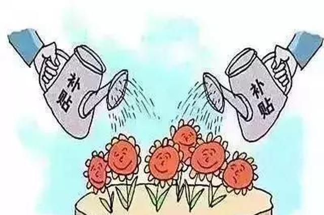 河南6类困难毕业生每人可申请补贴2000元