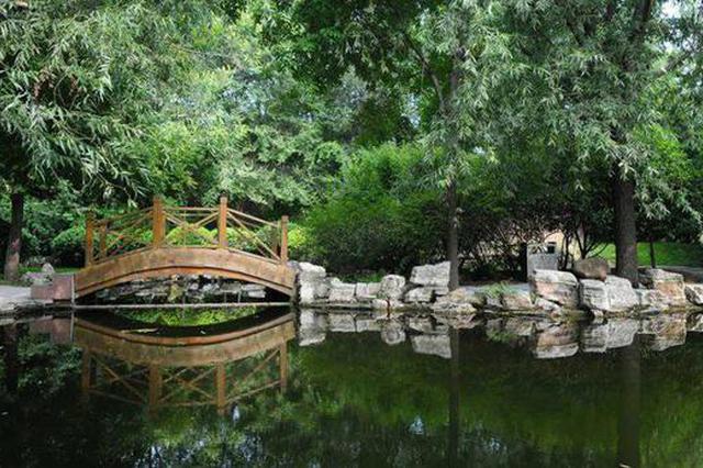 郑州绿博园自1月25日起闭园