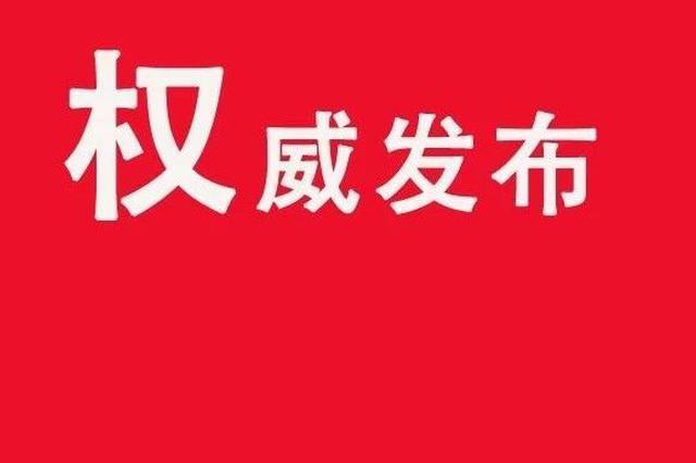 郑州:即日起全面停止校外培训机构寒假补课