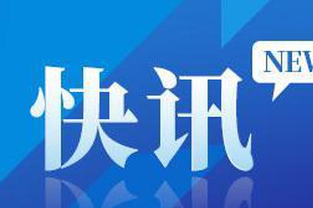 12320!郑州市24小时受理新型冠状病毒感染的肺炎疫情问题