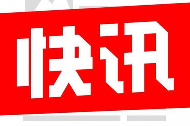 河南省高校毕业生就业市场2月份系列双选活动推迟举办