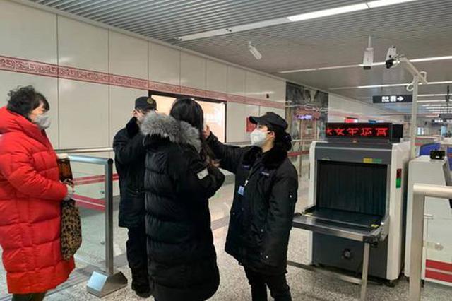 今日起 郑州市民乘坐地铁必须佩戴口罩