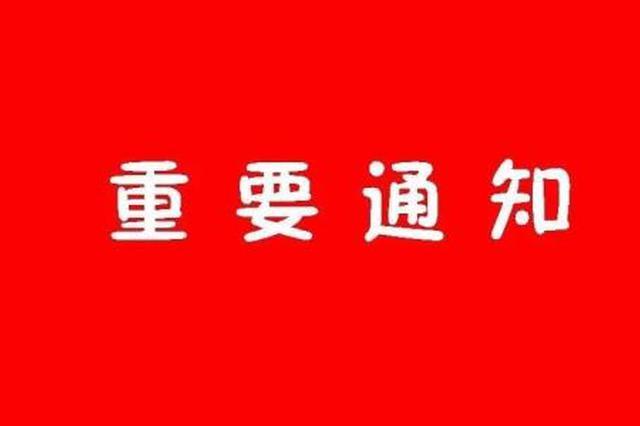 """郑州开启""""大扫除""""模式 每日消杀 细化治理环境卫生死角"""
