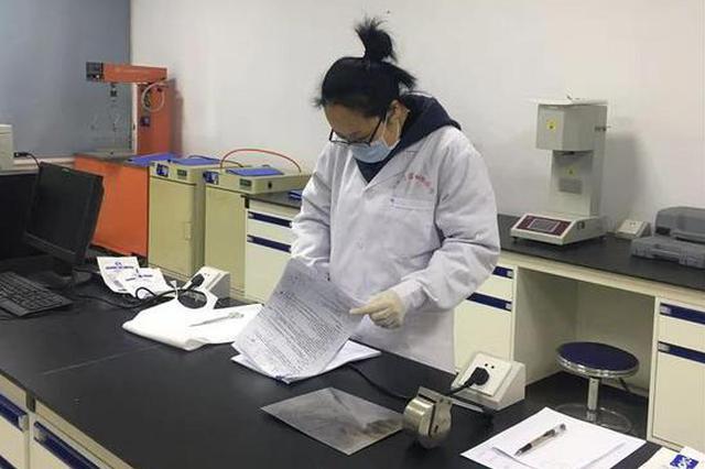 河南省医疗器械检验所启动应急检验 为防护产品生产把好质量关