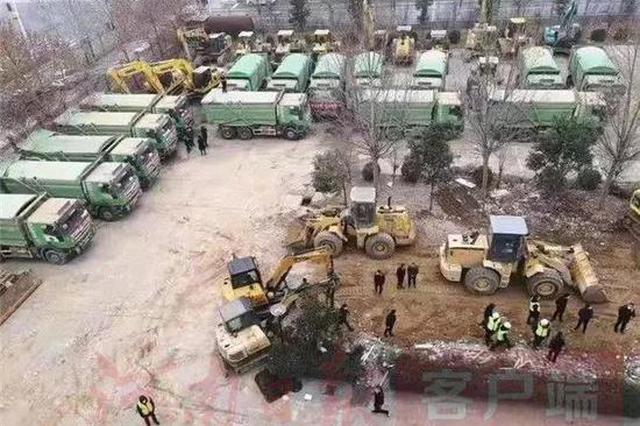 郑州新冠肺炎隔离病房开建 预计10天建成!