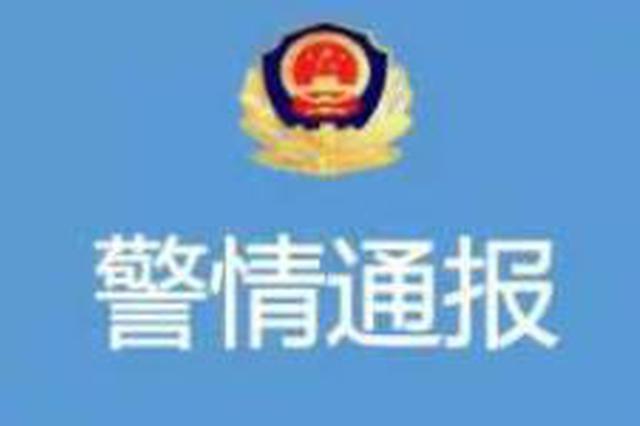 """声称:""""刚从武汉回来,专门染病毒传染给你们""""男子被拘留十"""
