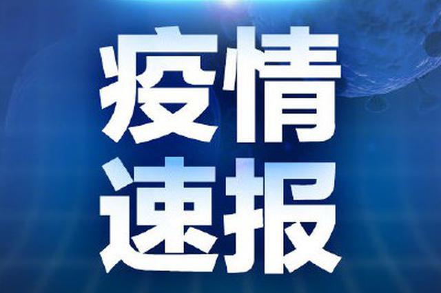 许昌市确诊首例新型冠状病毒感染病例 市疾控中心专家答疑