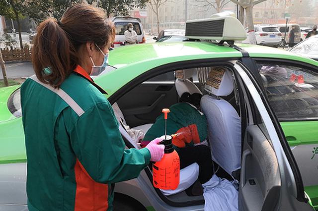 郑州暂停出租车出市区营运服务 配合落实疫情防控工作