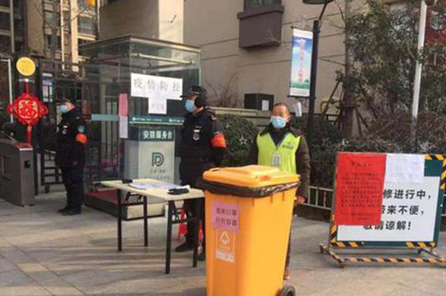 用完的口罩该扔哪儿?郑州设置废弃口罩回收箱