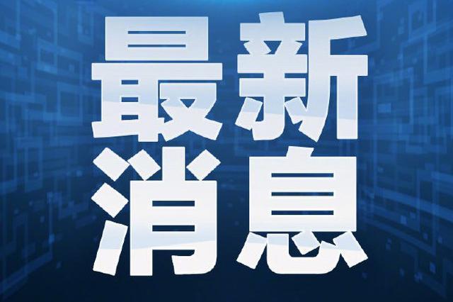 郑州近4000家餐饮店恢复营业:禁止堂餐 只许外卖!