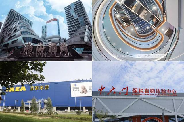 郑州各大商场营业情况及调整后营业时间汇总篇