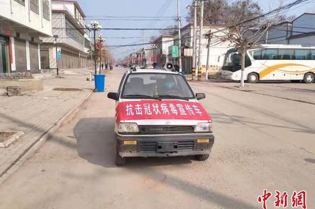 """河南一村医牺牲在抗""""疫""""一线:守护村民健康近50载"""