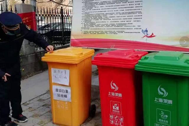 @郑州人:快来看 废弃口罩专用回收桶长这样!