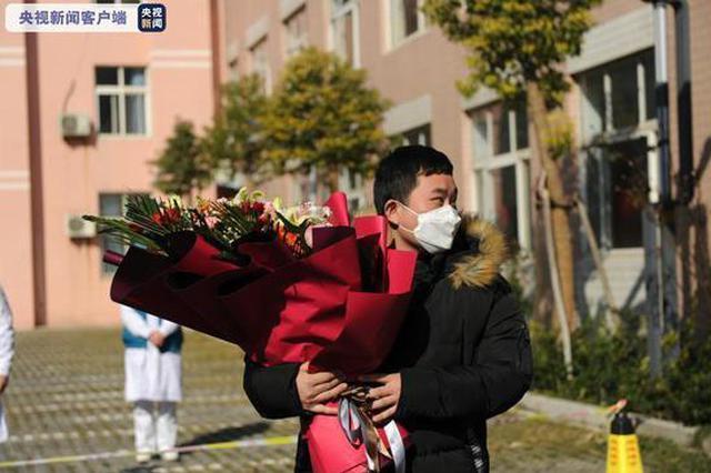 好消息!河南汝州市又一例确诊患者出院