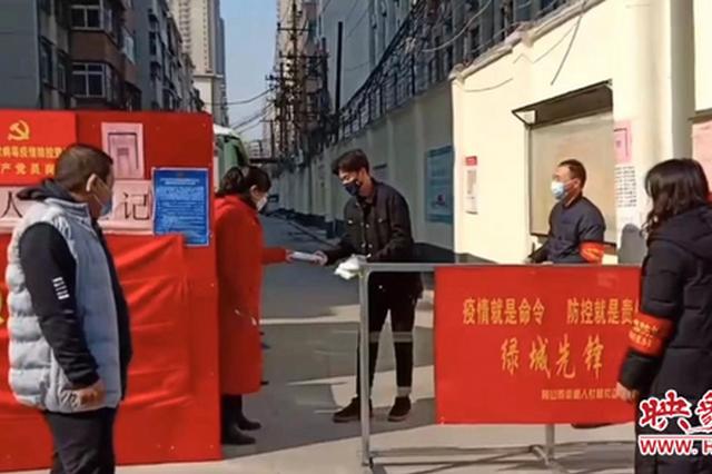 超帅!郑州大学生网购200个医用口罩捐助疫情防控人员