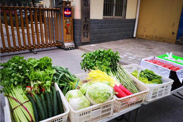 """最新名单!郑州这34家农贸市场""""零距离""""配送"""