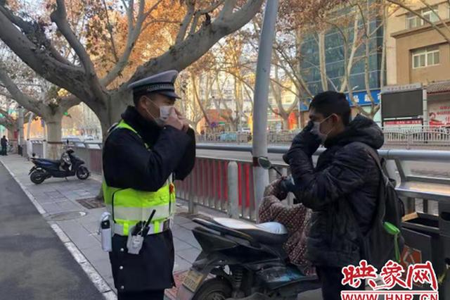好样的!郑州交警自费购买口罩免费送给需要的市民