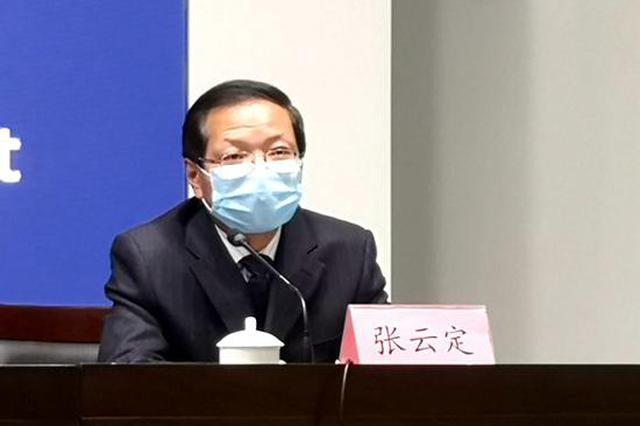 河南:不得对受疫情影响企业盲目抽贷、断贷、压贷