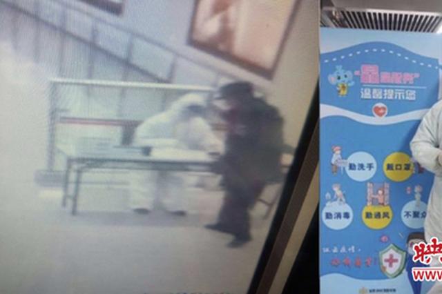 这些转身离开的背影 成了郑州地铁里的最暖画面