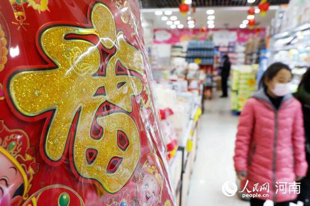 河南宝丰:物资充沛 生活井然(图)