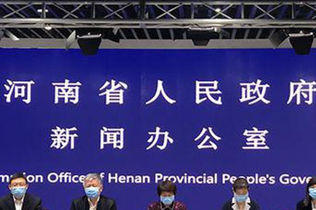 河南通报新增3例死亡病例基本情况 其中一名33岁