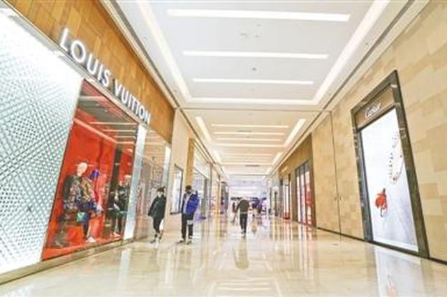 郑州首批商场恢复营业 内设餐饮未经审核批准禁开业