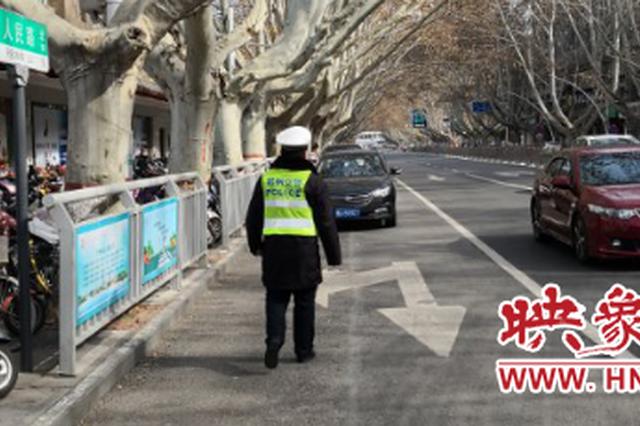 郑州交警提醒:为了急救车辆快速安全出行 医院门前请勿随意停