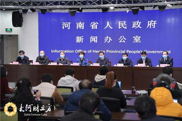 河南银行业已提供信贷超160亿元 全力支持抗击疫情
