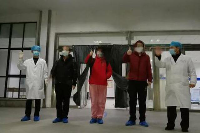 濮阳市又有3例新冠肺炎患者治愈出院 全市累计出院7例