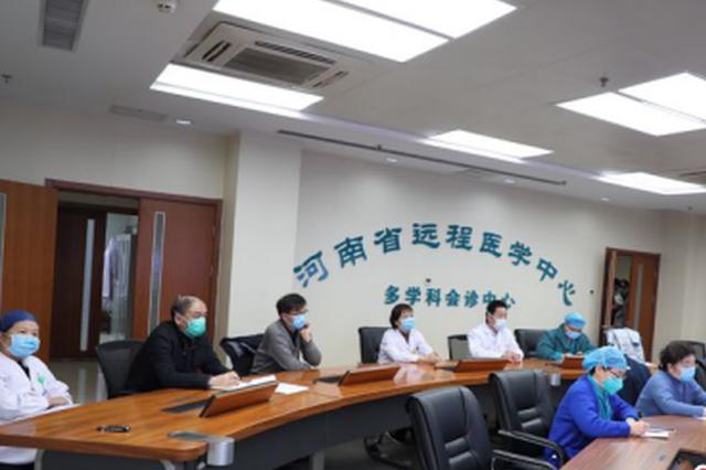 河南147家新冠肺炎定点救治医院远程会商系统全部联通