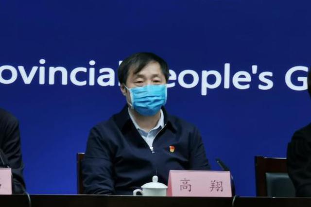河南省粮油供应渠道畅通 将联合大型厂家对猪肉价格进行调控