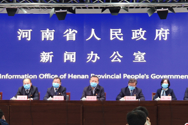 河南省卫健委:提高治愈率降低病亡率 重症、危重症患者转诊集