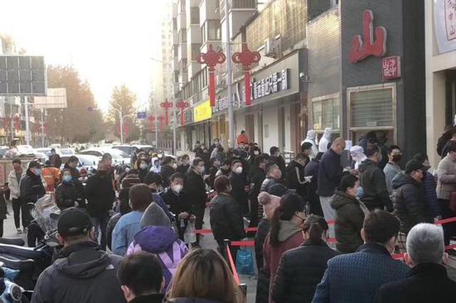 担心!郑州方中山胡辣汤总店恢复营业 门口排起大长龙
