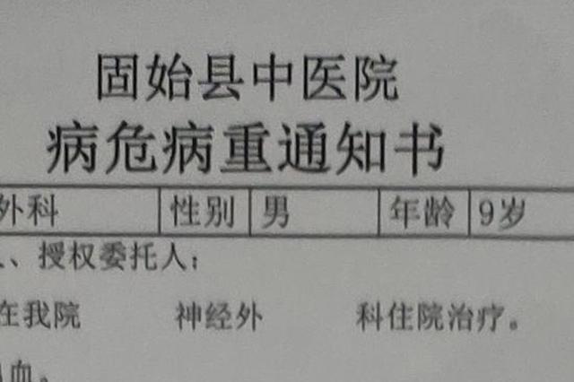 揪心!信阳9岁男孩突发脑出血 急救车正火速赶往郑州