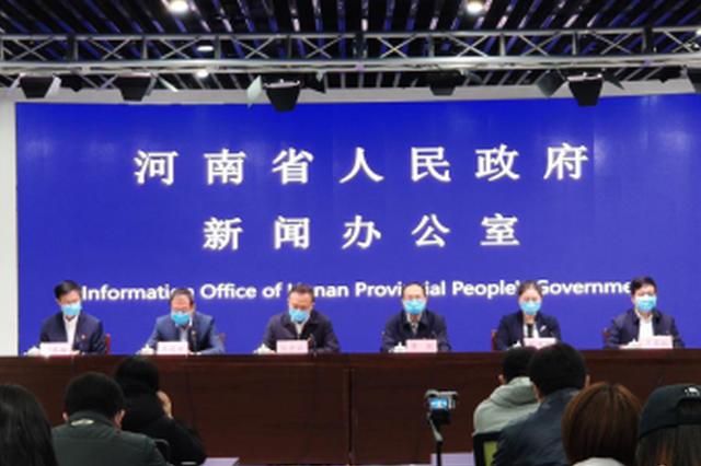 截至2月20日 河南农村劳动力外出返岗326.8万人