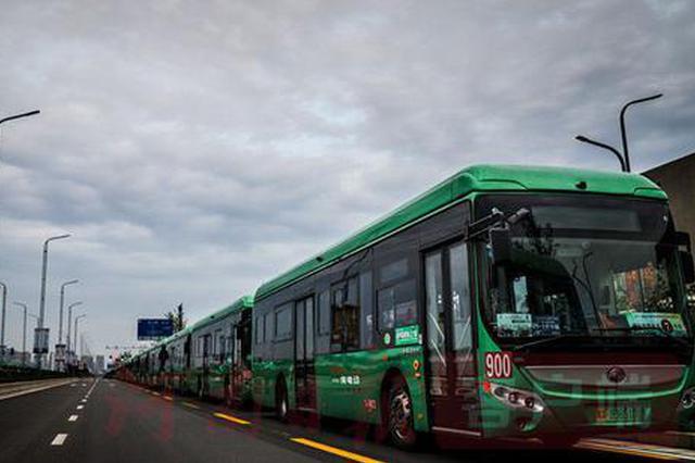 2月24日起 郑州公交对运营班次进行调整