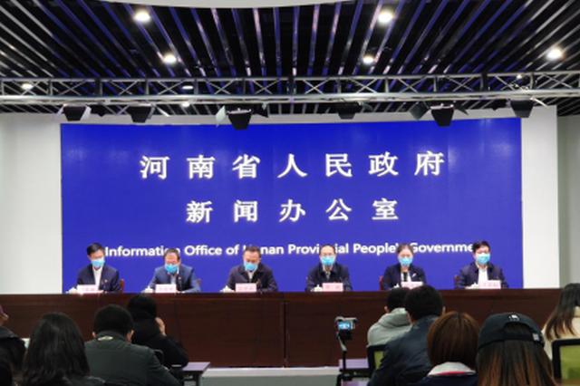 河南省卫健委:全省疫情拐点还没有出现 零新增不是零风险