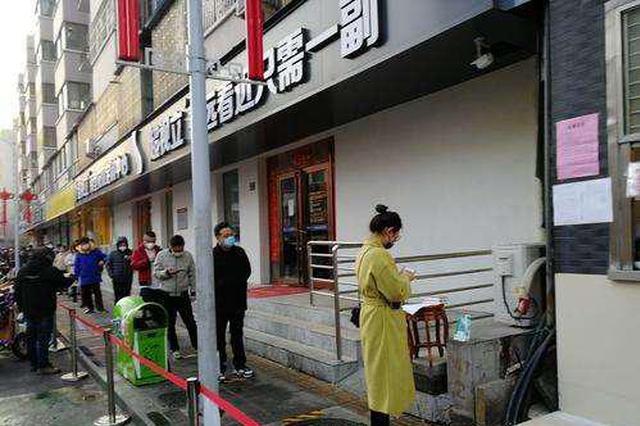 郑州近4000家餐饮单位恢复营业 看看有你想吃的吗?