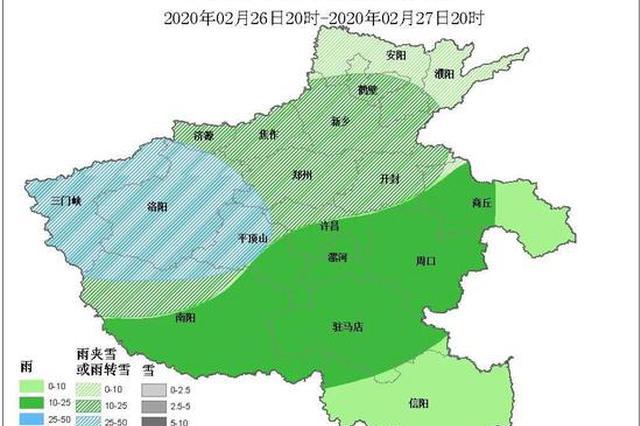 冷空气来临 河南气温回归个位数 局部还有雨夹雪
