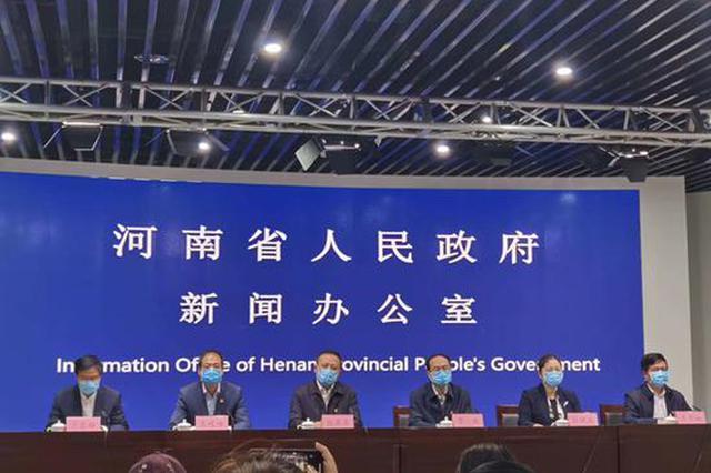 """河南已预付专项资金11.8亿元 患者费用个人""""零负担"""""""