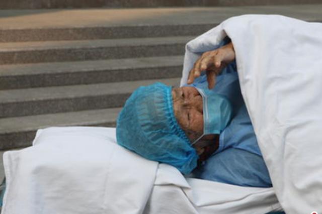 年龄最大者94岁!郑大一附院5名新冠肺炎确诊患者同时出院