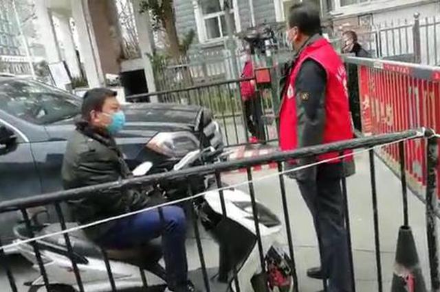 """郑州男子不配合扫码进小区还""""撞""""执勤人员 警方介入"""